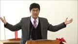 Pastor Unmin Cho