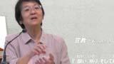 Mrs. Naoko Nonomura in action