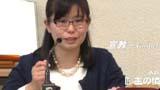 Sister Nakamura in action