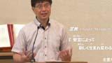 Prof. Kitazato in action